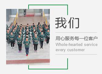 华能中天集团