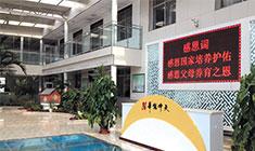 经营的智慧 —专访河北华能中天集团董事长李润年