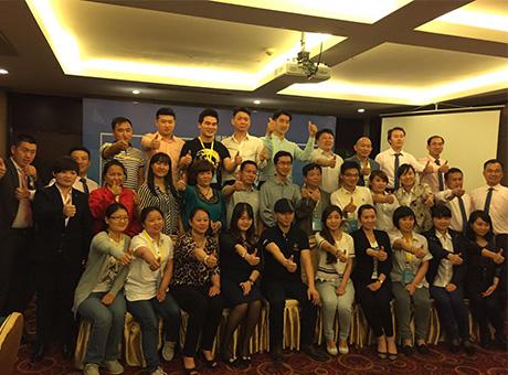 北京学习移动电商