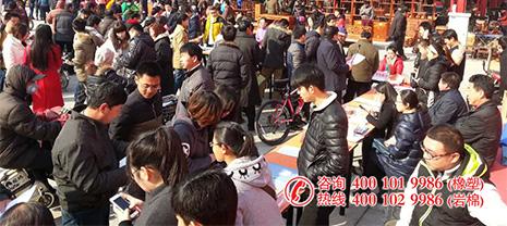 华能中天出席河北大城红木市场春季人才招聘会