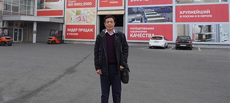 威尼斯人董事长李润年 作为一个企业家的承诺