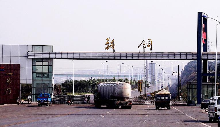 【世界500强企业】鞍钢集团