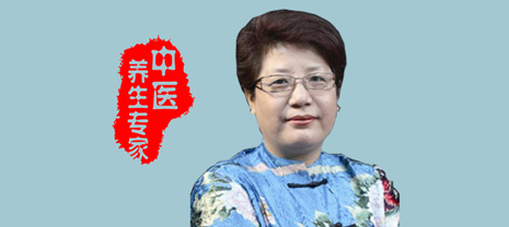 中医养生专家-季馨远教授即将莅临威尼斯人集团精彩开讲