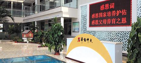 华能中天集团细述防火岩棉板表现