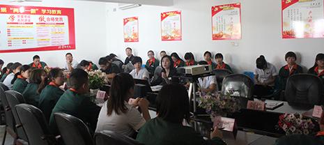 华能中天集团组织内部专业技能培训