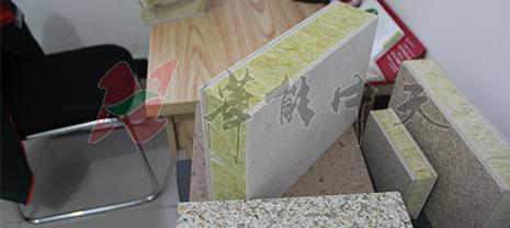 华能中天集团防火岩棉系列产品之岩棉外墙一体板