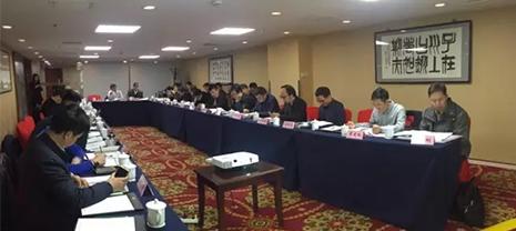 威尼斯人参与《矿物棉工业污染物排放标准》研讨会