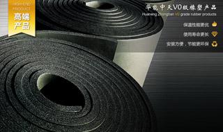 如何区分橡塑保温材料与聚乙烯材料?