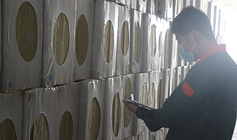 外墙外保温岩棉板的特点