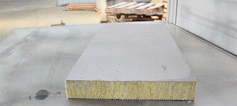华能岩棉解析岩棉复合板快速占领外墙保温材料市场的原因