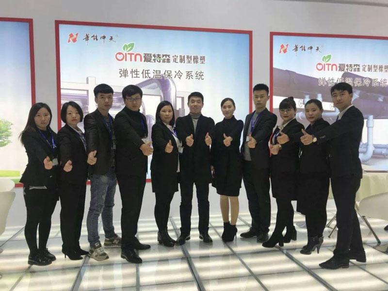 12月4日-6日,2017第十五届中国(上海)国际保温、防水材料与节能技术展览会在上海新国际博览中心隆重开幕。华能中天集团作为国际保温展金牌赞助商连续14年应邀出席展会。  展会现场  华能中天团队正在为客户介绍岩棉板 本届展会汇聚全国知名房产商、开发商、施工单位、设计院等行业精英,华能中天集团亚龙岩棉、斯特福橡塑以其卓越的产品品质,在众多厂商中脱颖而出,吸引无数海内外客户参观洽谈。  华能中天为上海增光添彩 华能中天集团,中国北方岩棉、橡塑生产基地,集团占地面积420亩,员工千余人。华能中天集团资金力量