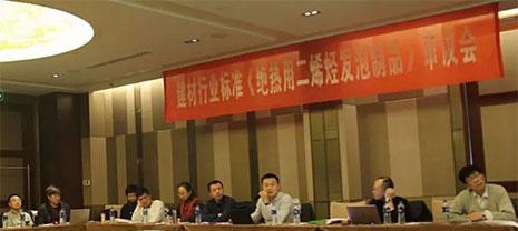 华能岩棉—保温绝热材料引领者