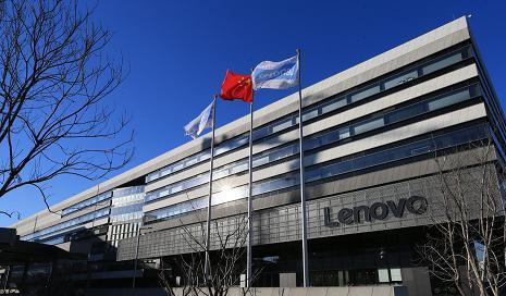北京联想集团总部