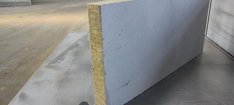 华能中天为您解决对于岩棉复合板的疑惑