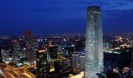 北京国贸三期B区
