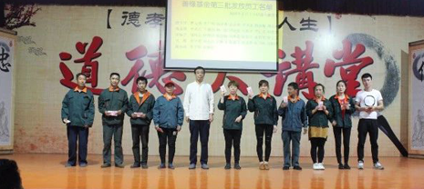 """华能中天集团2018年度""""善缘基金""""发放仪式圆满成功"""
