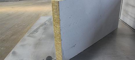 华能岩棉浅谈岩棉复合板的两面性