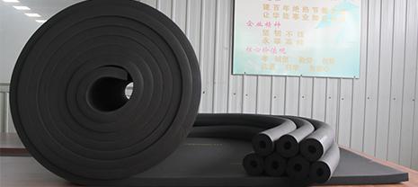 橡塑保温材料堪称完美的保温性能