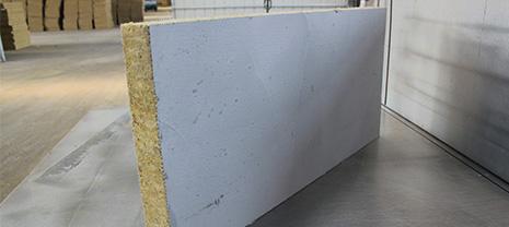 华能岩棉告诉您安装复合岩棉板您需要注意的几件事