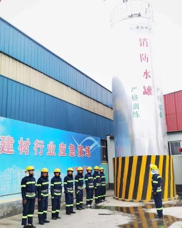 """华能中天集团消防培训—防患于未""""燃"""",我们在行动!"""