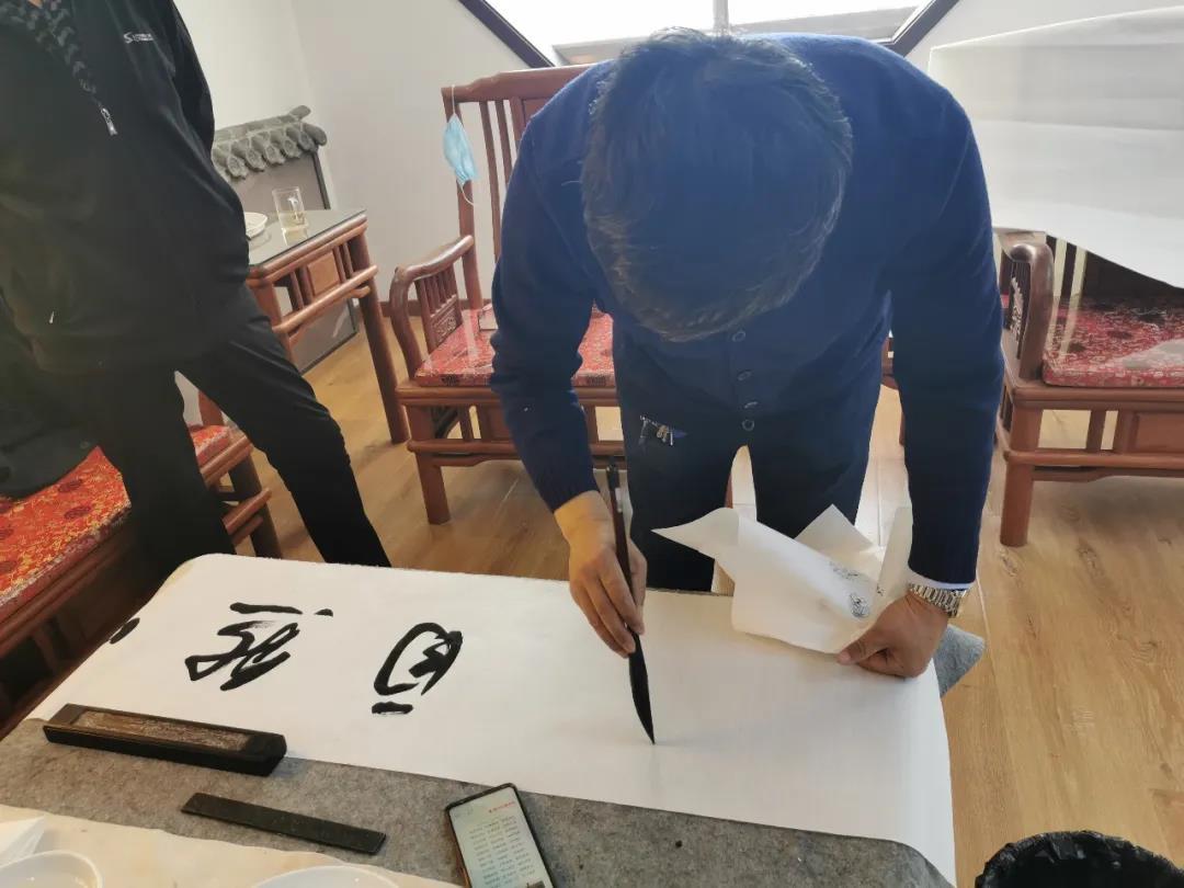 品悟汉字文化 挥毫书法真谛——大城县书法家协会走进华能中天温馨授课