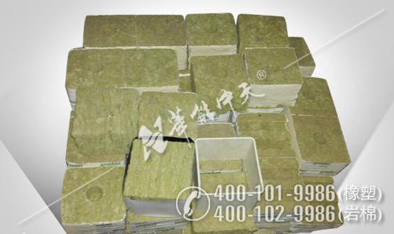 无土栽培岩棉板