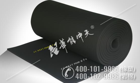 亚龙橡塑保温板