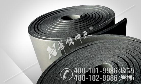 V0级橡塑保温板