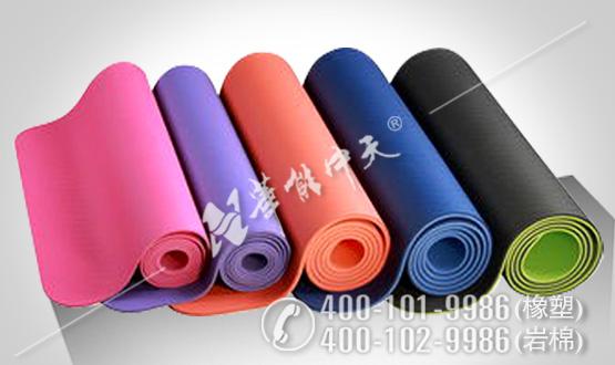 瑜伽垫、铺地材料