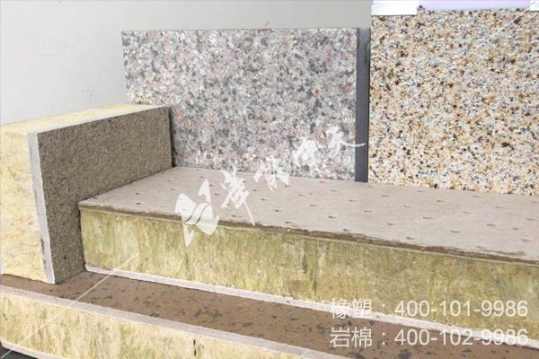 保温装饰一体板岩棉条