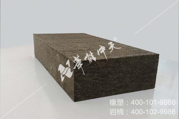 黑色防火岩棉板