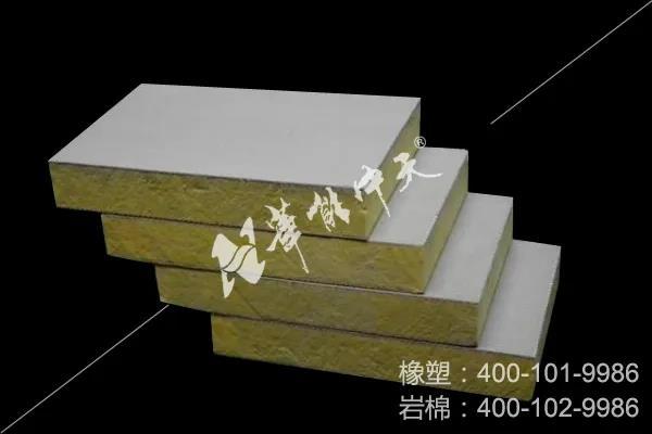 岩棉保温板的施工工艺